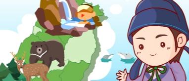 地理與環境