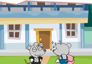 城市老鼠和鄉下老鼠