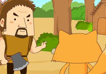 狐狸與樵夫