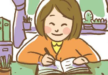 日記 讀一讀