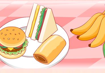 你喜歡吃什麼