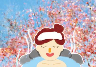 賞楓泡溫泉